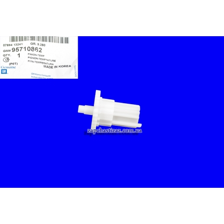 Привод (валик шестерня) переключателя температуры блока управления Ланос Сенс GM 95710862