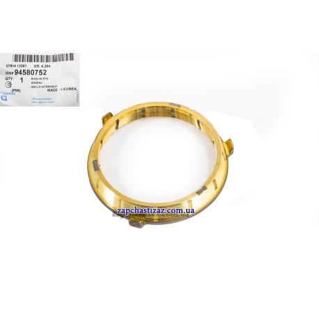 Синхронизатор КПП 1-2 передачи внутренний Ланос Лачетти Авео Эпика GM. 94580752