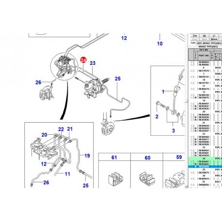 Трубка тормозная от гл. тормозного к модулятору Ланос (с ABS). 96343840 GM Фото 1 96343840