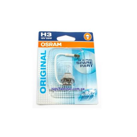 Лампочка H3 OSRAM Standart OSR64151-01B Фото 1 OS 64151-01B