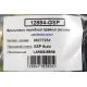 Брызговик передний правый GSP Auto резиновый Ланос Сенс GSP-12884 Фото 2 GSP-12884