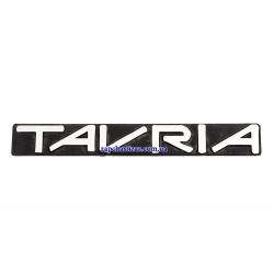 Эмблема Таврия