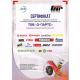 Сертификат качества Nissens для товара Радиатор печки 193 мм Авео Nissens