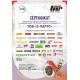 Сертификат качества Spidan–GKN для товара Шрус наружный Ланос Нексия 1.5 ABS (нар.22/внутр.29) Spidan