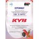 Сертификат качества Kayaba для товара Амортизатор KYB передний левый газ Авео